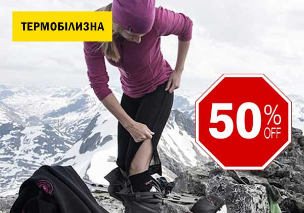 Thermo50